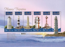 """Почтовый блок Украины """"Маяки"""""""
