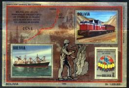 Боливия из олова