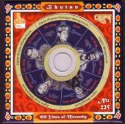 CD-марка Бутана