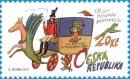 Чехия почта
