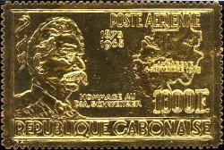 Габон золото