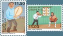 Гренландия танцы