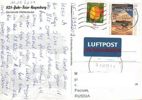 Марка с кораблем на почтовой открытке Германии