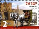 Израиль почта