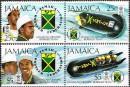 Ямайка бобслей