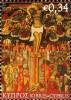 Кипр религия