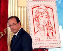 Презентация марки с Марианной