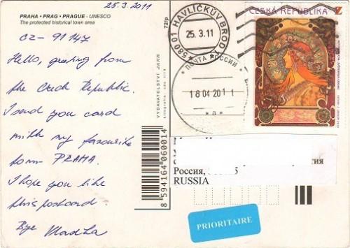 Марка Чехии на почтовой открытке