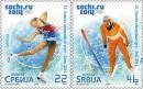 Сербия Олимпиада