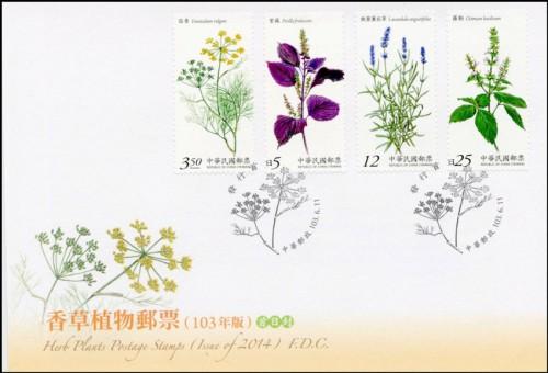 растения Тайваня КПД