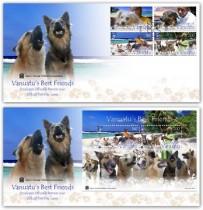 КПД Вануату - собаки