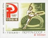 """""""Зеленый блок"""" СССР"""