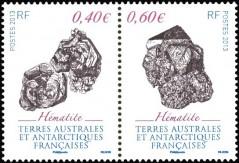 Марки Французских территорий с минералами