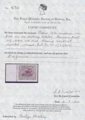 Сертификат авиа-почтовой марки Папуа с надпечаткой