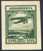 авиапочта 1923 года