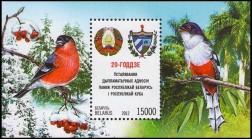 Блок Беларуси - Куба