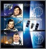 блок Беларуси космос