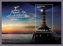 Блок Малайзии с маяком