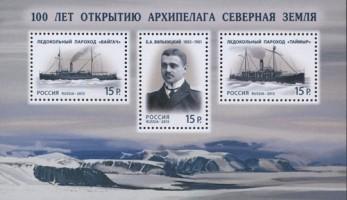 блок России - архипелаг