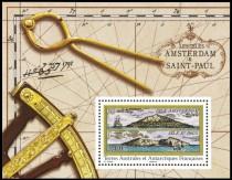 Полярный почтовый блок с островами