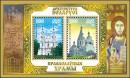 Лучшая марка Беларуси