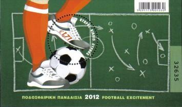 Футбол на блоке Кипра