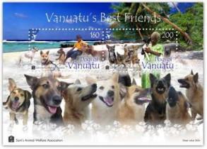 Почтовый блок Вануату - собаки