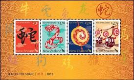 Год Змеи на марках Новой Зеландии