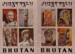 блоки Бутана из пластика