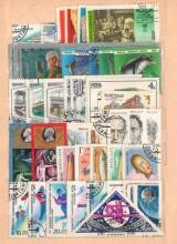 Дешевые марки СССР