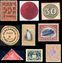 дорогие марки