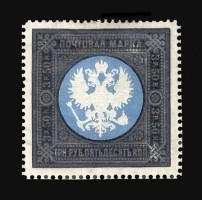 Эссе почтовой марки