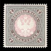 Пробная марка России