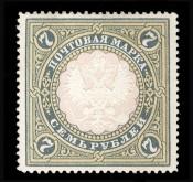 Эссе почтовой марки России