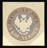 Проект первой марки России