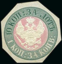 """Эссе первой """"штемпельной"""" марки России 1856 года"""