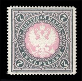 Эссе марки