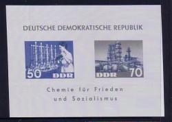 капрон ГДР 1963