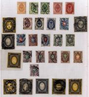 Коллекция почтовых марок России