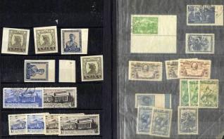Коллекция почтовых марок СССР