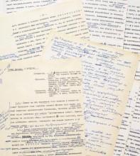 Коллекция архивных материалов Андрея Тарковского