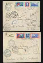 конверт с триптихом Италии