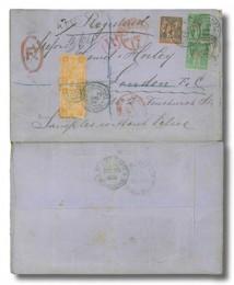 Почтовый конверт с марками Китая и Франции