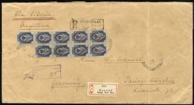 Конверт почты России в Китае