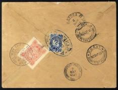 конверт Богородска