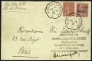 Конверт катапультной почты