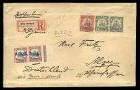 Почтовый конверт колонии Германии