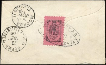 Земская марка Кунгура на конверте