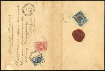 Конверт из Боровичей в Тихвин с земскими марками