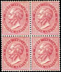 Квартблок Италии с королем Виктором Эммануилом II